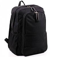 Рюкзак с отделом для ноутбука ручной работы  ROBOden арт. RM-004