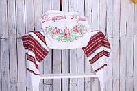 Рушник тканый с вышивкой «На щастя, на долю», фото 1