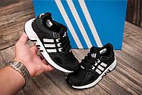 Кроссовки детские Adidas Equipment Running Support, черные (2541-3), р. 31-36