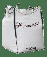 Універсальний пральний порошок Калинка 1000 кг