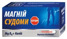 Медивит Магний Судороги таб № 50 НатурПродуктФарма