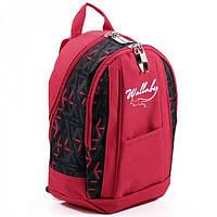 Легкий рюкзачок красного цвета Wallaby арт. 154-17