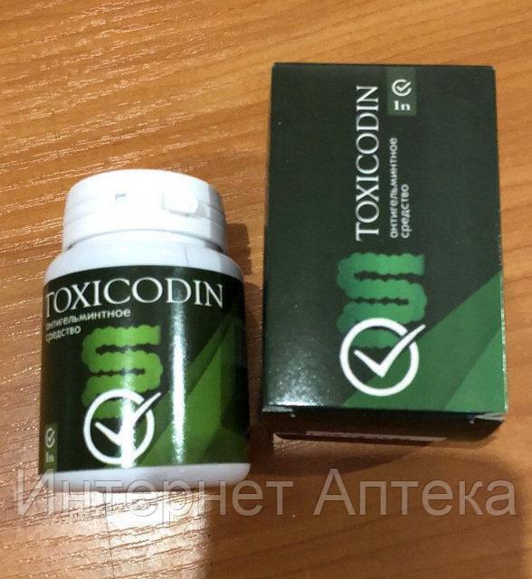 Капсулы от запаха изо рта Toxicodin