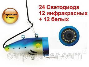 Подводная видео камера для рыбалки CC-12iR/W15 24 светодиода 12 ИК и 12 белых, 15 м кабель