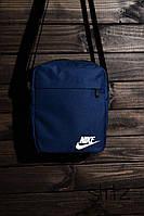 Молодёжная сумка мессенджер найк, барсетка синяя Nike