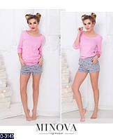 Женская пижама (42-46, 46-48) —коттон  купить оптом и в Розницу в одессе 7км
