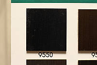 9550 Сосна