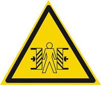 Табличка Внимание. Опасность зажима