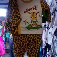 Костюм для новорожденных жираф