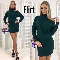 Платье Ангора Арктика