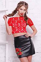 Женская Кожаная юбка с вышивкой