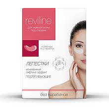Пелюстки для ніжної шкіри під очима підтягуючі з зволожуючим ефектом 4 блістери по 2 пелюстки
