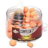Бойлы Dynamite Baits Fluro Pop-Ups & Dumbells - CompleX-T - 10mm