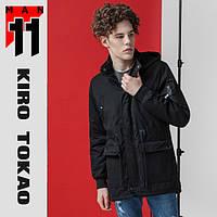 11 Kiro Tokao |  Японская демисезонная парка 128 черная