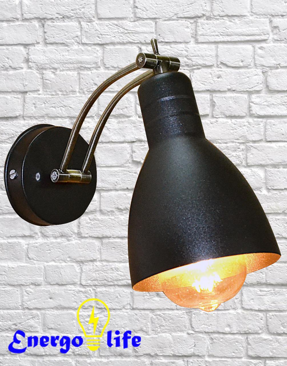 Светильник LS1201-1L