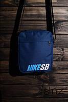 Стильная сумка мессенджер найк, барсетка синяя Nike