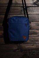Молодёжная сумка мессенджер фьялравен, барсетка синяя Fjallraven