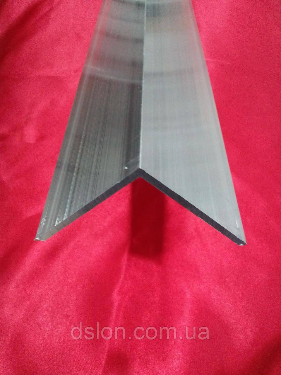 Уголок алюминиевый 50*50*2 мм