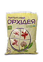 Суміш грунтів Орхідея 1л