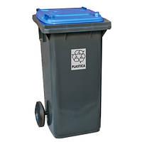 FILMOP Бак для мусора синяя крышка 120л