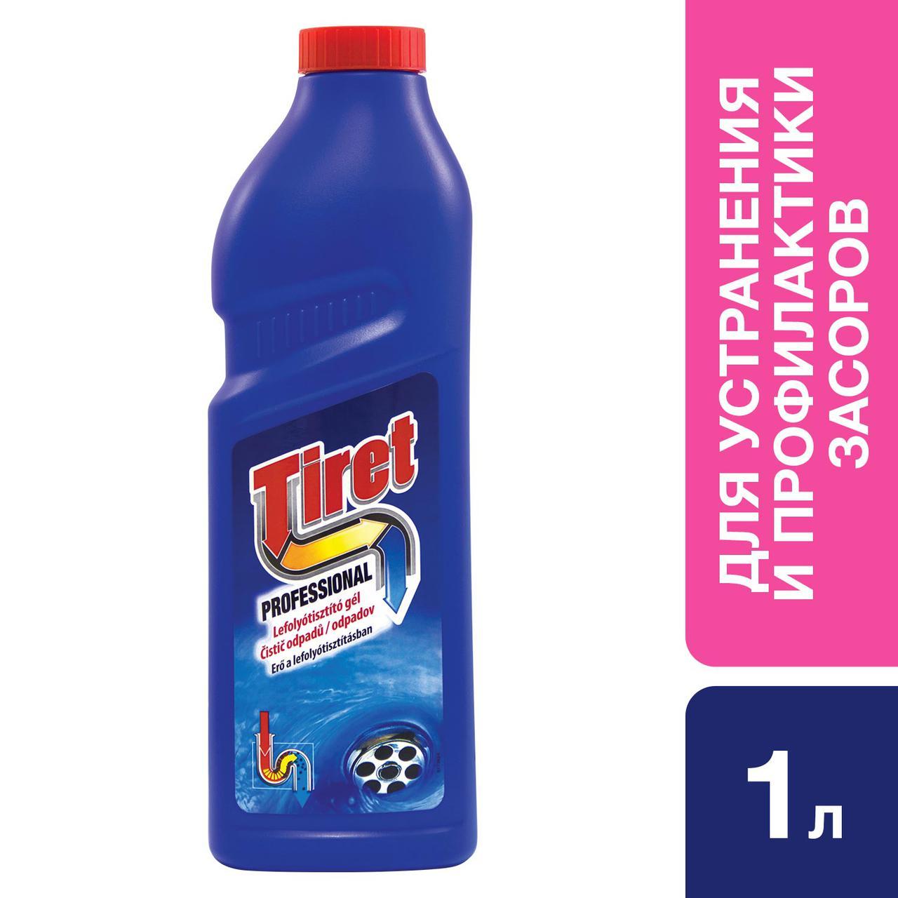 TIRET  Профессионал-гель для устранения и профилактики засоров в канализационных трубах 1Л