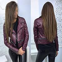 Женская куртка - косуха на молниях, трансформирующаяся в болеро, в расцветках марсала, S