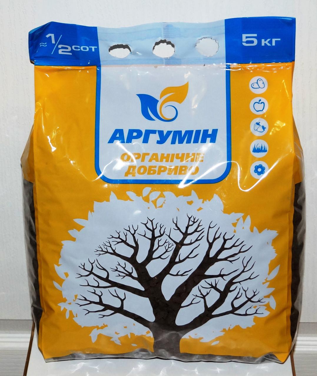 Удобрение органическое Аргумин (5кг)