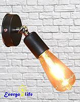 Светильник NL1222