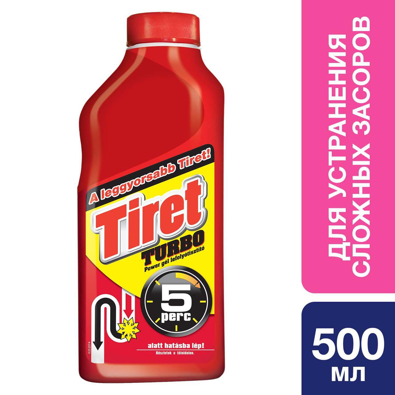Высокоэфективное засіб для чищення каналізаційних труб TIRET TURBO 500ml