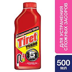 Высокоэфективное средство для чистки канализационных труб TIRET TURBO 500ml