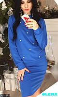 Юбочный костюм украшенный бусинками