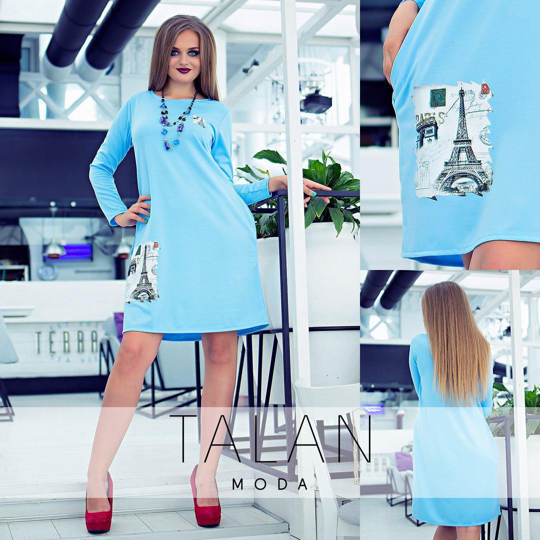 7fb72d9915ee Женское платье   продажа, цена в Одессе. платья женские от