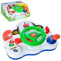 АВТОТРЕНАЖЕР 13701 развивающая игра для детей