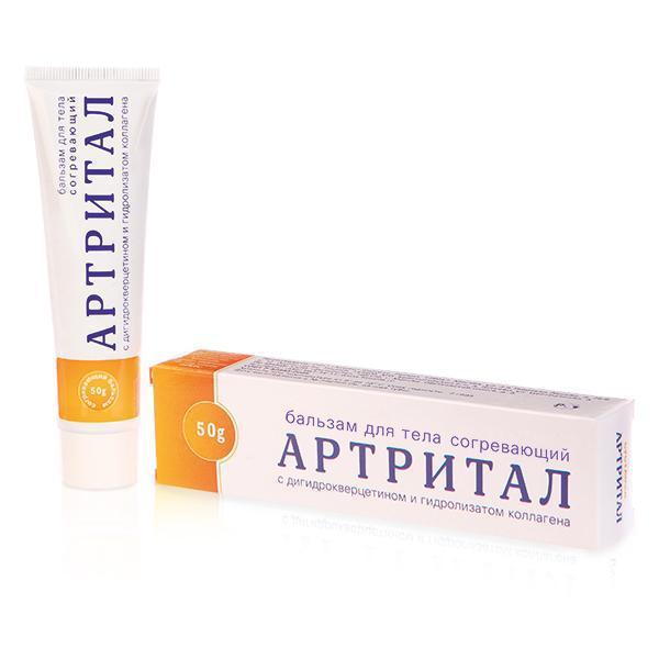 "БАД Бальзам для тела ""Артритал"" согревающий с дигидрокверцетином и гидролизатором коллагена (50мл)"