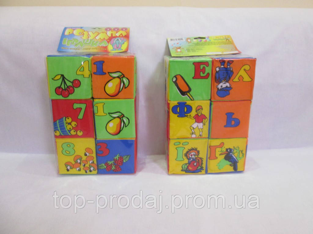 Кубики мякиши 6шт кубиков в наборе, Мягкие развивающие кубики, Кубики для детей