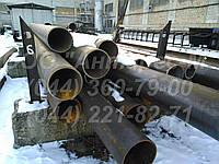 Труба стальная 273 х 8; 9; 10; 12 мм ГОСТ 8732-78, фото 1