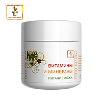 Витамины и минералы питание кожи