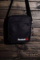 Модная сумка мессенджер рибок, барсетка черная reebok
