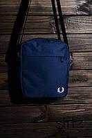 Популярная сумка мессенджер фред перри, барсетка синяя Fred Perry