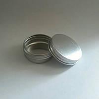 Алюминиевая баночка 30мл