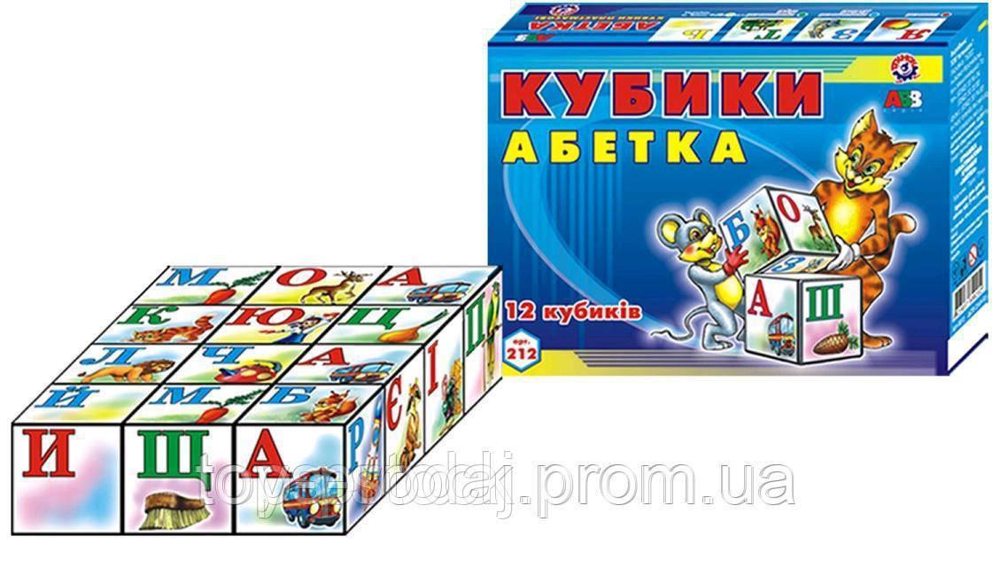 """Кубики пластм. """"Абетка українська"""" 0212, развивающая игра, обучающая игрушка, детские кубики"""