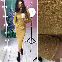 Нарядное платье-миди люрекс золото