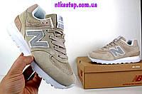 5fd20ee2ff31 Купить женские кроссовки New balance 574 в Украине реплика + живые фото
