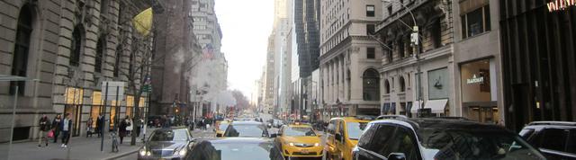 Раздел Женские лосины - фото teens.ua - Нью-Йорк,5 авеню,магазины Valentino,Blancpain и ювелирный Wempe