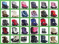 Повний розпродаж зимового взуття Демар Demar!