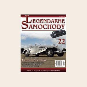 Модель Легендарные Автомобили (Amercom) №22 Mercedes-Benz 540K Spezial Roadster