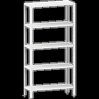 Стеллажи металлические 5 полок (2500х700х300)