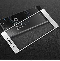 Защитное стекло Sony XA1 / G3112 Full cover белый 0,26мм в упаковке