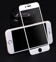 Защитное стекло Apple Iphone 6 / 6S Full cover белый 0.26мм в упаковке