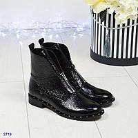 5c6dee64e4a9 Женские ботинки копия в Украине. Сравнить цены, купить ...